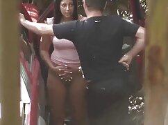 همسایگان حرص و فیلم سکسی برادر و خواهر طمع به طور ناگهانی ضرب دیده